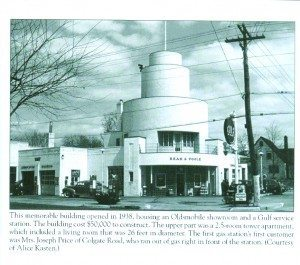 "First day of business for Read and Poole gasoline service station in Great Neck. Everyone referred to the station as the ""wedding cake."" It was at the station that 5-year-old Les Read collected ration coupons during WWII."